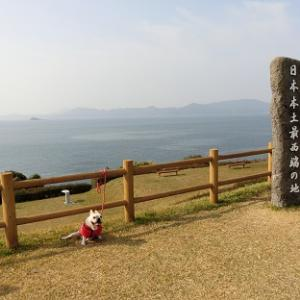 ▲公園巡りで絶景堪能♪日本本土最西端の地『神崎鼻公園』から九十九島を一望できる『冷水岳公園』へ▲