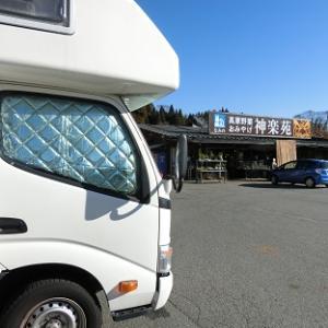 ★流星見れるかな?標高ある『道の駅波野』で天体観測して車中泊して買い物して朝ご飯楽しんで♪★