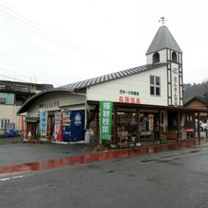 ■『道の駅ながゆ温泉』で乾物を土産に買ったら→惣菜食べホーの『日乃出食堂』で腹いっぱいランチ♪■