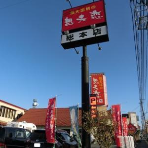 """●苦手なご当地グルメに再チャレンジ!『想夫恋本店』に並んで""""日田焼きそば""""を食べましたが・・・●"""