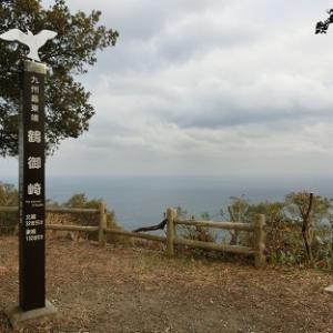 ★最果てをフル満喫~!九州最東端の『鶴御崎自然公園』で絶景・灯台観光を楽しむ♪★