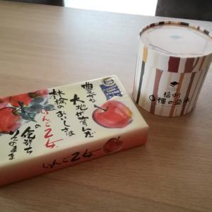 """●""""りんご乙女""""と""""白樺の並木""""を食べたら長野県へ行ってきた気分♪●"""