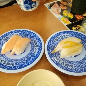 ▲平日限定のランチに注目~!今日は『くら寿司』のワンコインランチを利用してきた♪▲