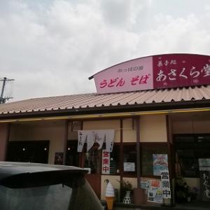 ●うどんかそばを頼むと惣菜の食べホーが付いてくる『かっぱの巣』(朝倉市)でランチ♪●