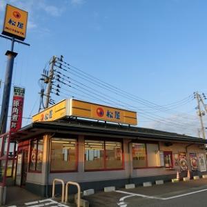 ◆早い安い旨いの『松屋(柏崎店)』で夕ご飯したら→日本海と夕日のコラボが美しぃ国道をドライブ♪◆