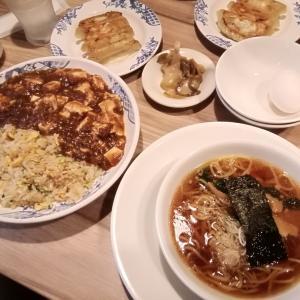 ●コロナ対策しっかりで安心して食事ができました♪『バーミヤン』でガッツリ夜ご飯●