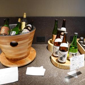 箱根 ゆとわ 夕食 ④