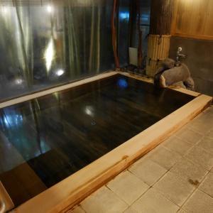 熱海温泉 湯の宿 おお川 大浴場 ②