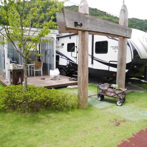 「UFUFU VILLAGE(ウフフビレッジ)」と、6/11オープンの西伊豆リゾート「雲と風と」