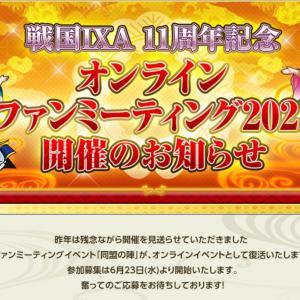 ixa川柳大会