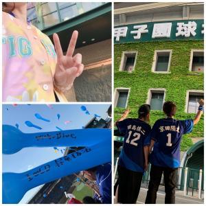 令和元年5月11日@阪神甲子園球場
