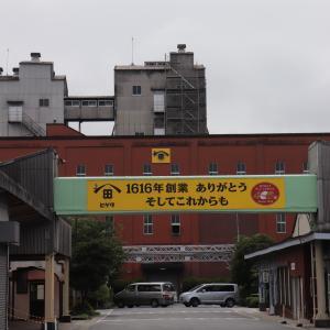 銚子旅行④