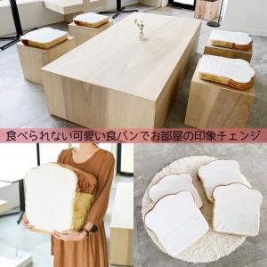 ビルをマイホーム化計画*食べられない食パンでお部屋の印象チェンジ