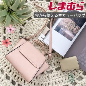しまむら1900円*今から使える春カラー2wayバッグ