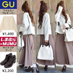GU1490円美シルエットトップス×明日発売しまむらブーツでコーデ