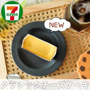 【ゼブイレ】新商品*王道の美味しさ。クラシックチーズケーキ