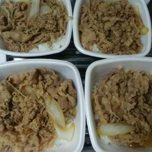 吉野家の牛丼のテイクアウトが15%引きだった