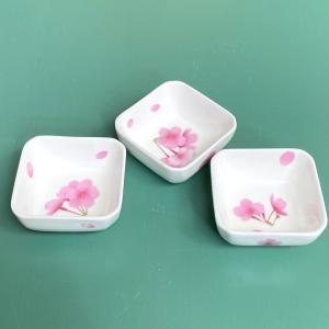 可愛い桜の小鉢