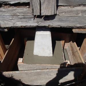 蔵の再生・コンクリート束石を入れる(2021年4月5~6日)