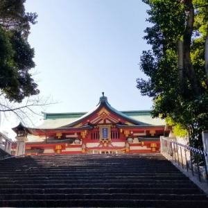 日枝神社でカラダもココロも満たされました