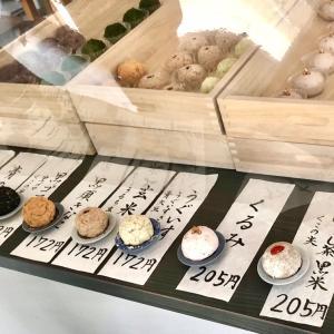 足利のおはぎ専門店「okameya」おかめやのテイクアウトメニュー