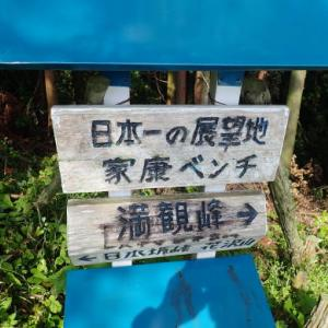 花沢山~満観峰~宇津ノ谷(トレラン)