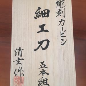 日本の彫刻刀とイタリアの彫刻家