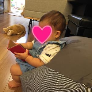 【11ヶ月】娘の行動