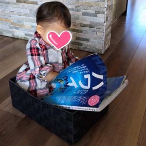 【1歳】食べなかった米と納豆を食べた!