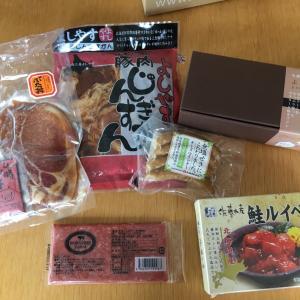 北海道ふっこう復袋が届いた!!