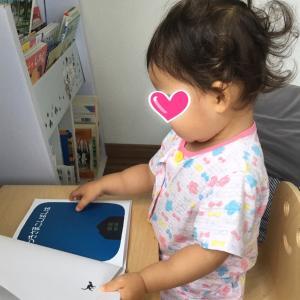 【1歳7ヶ月】大好きな絵本