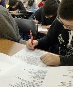 学年末テスト対策 中学生