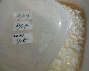 塩麹作り・・・