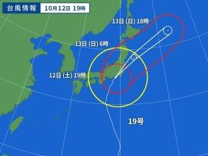 台風北上中!!!
