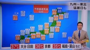 """日本全国""""暑いです!"""""""
