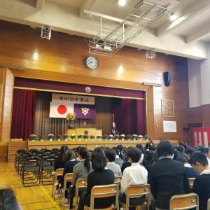 ☆祝 卒業☆