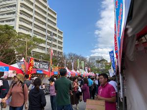 沖縄産業祭り