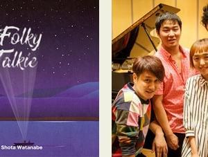 新しい日本人のジャズ・ピアノ