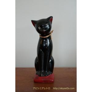 猫雑貨 黒猫の貯金箱(陶器)