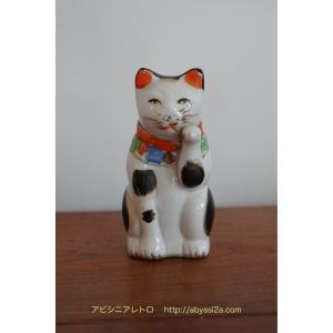 大正〜昭和初期招き猫