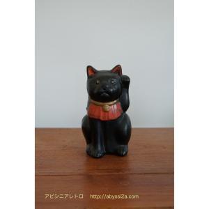 猫雑貨 黒猫の招き猫
