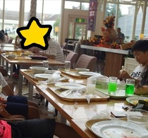 北海道旅行 その6