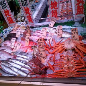 よってって枚方北山店へ!魚和水産うまし!