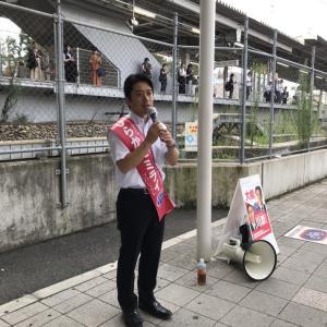 今日は長尾駅から!