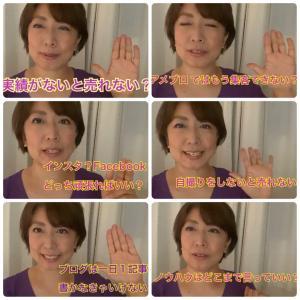 【6大動画プレ!】文章苦手なら見るしかない!書ける私が好きになる♡LINE6大動画