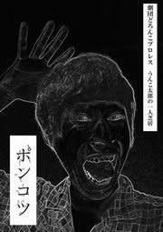 NEWTOWN2019 オルギア視聴覚室 2日目