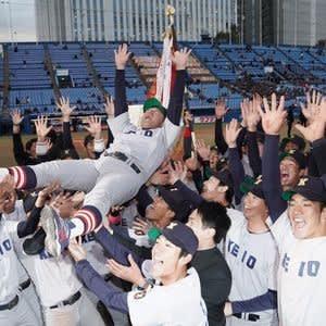 祝・中京大中京 慶應大 明治神宮野球大会
