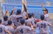 慶大 34年ぶり4度目V 全日本大学野球選手権