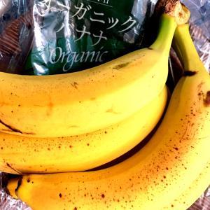 バナナにうるさいわたし