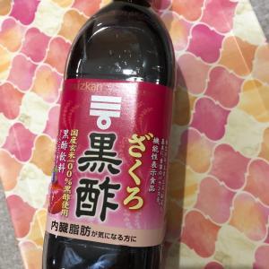 飲みやす〜い